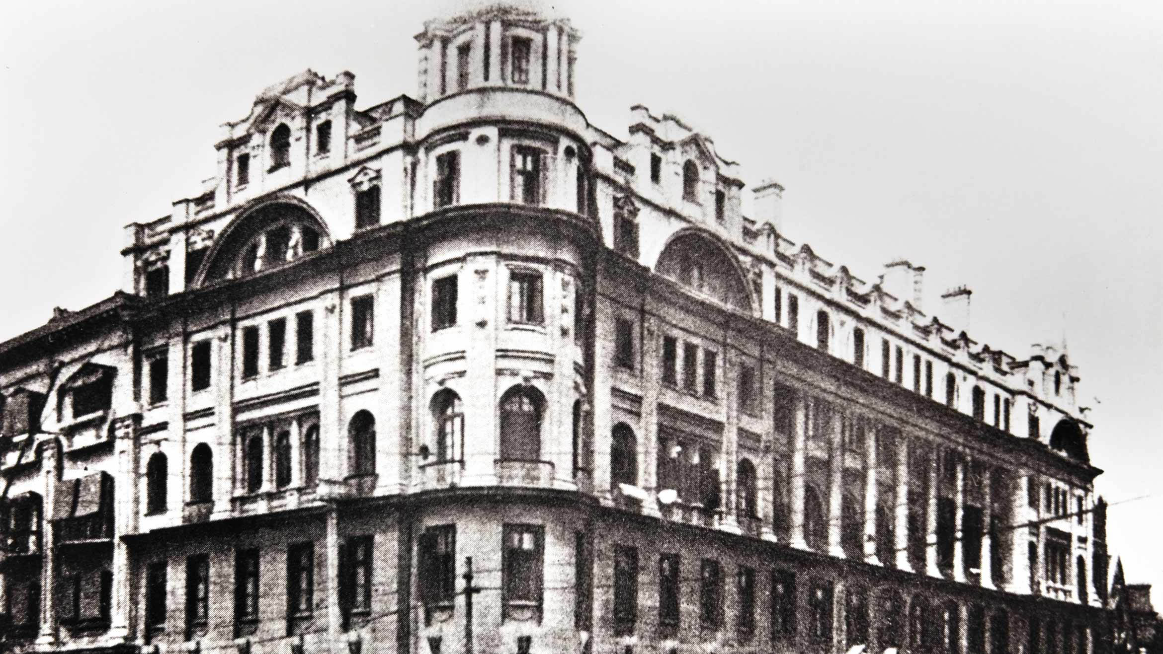 Astor House Hotel in Shanghai