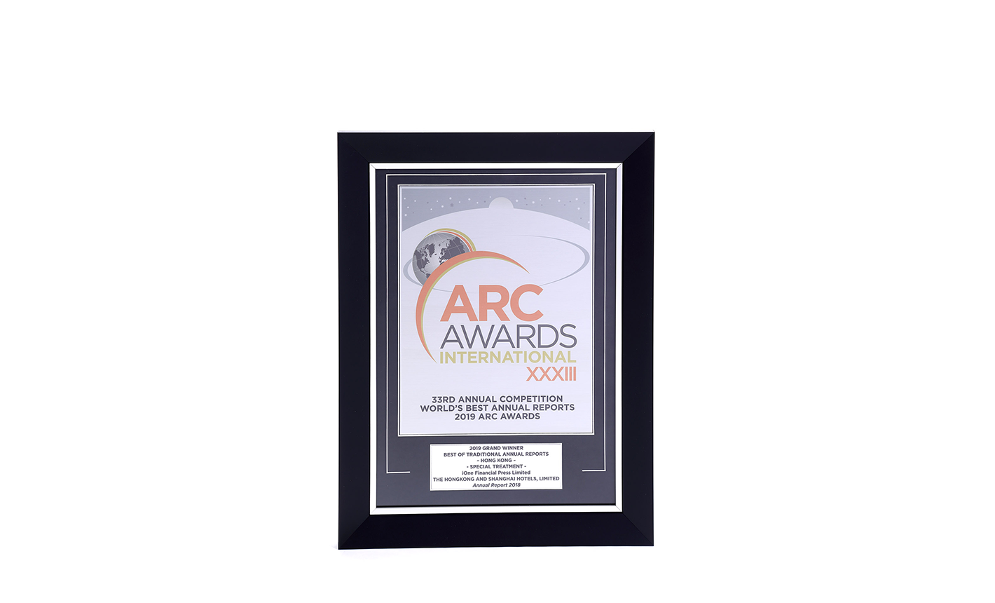 2019 ARC awards traditional annual reports