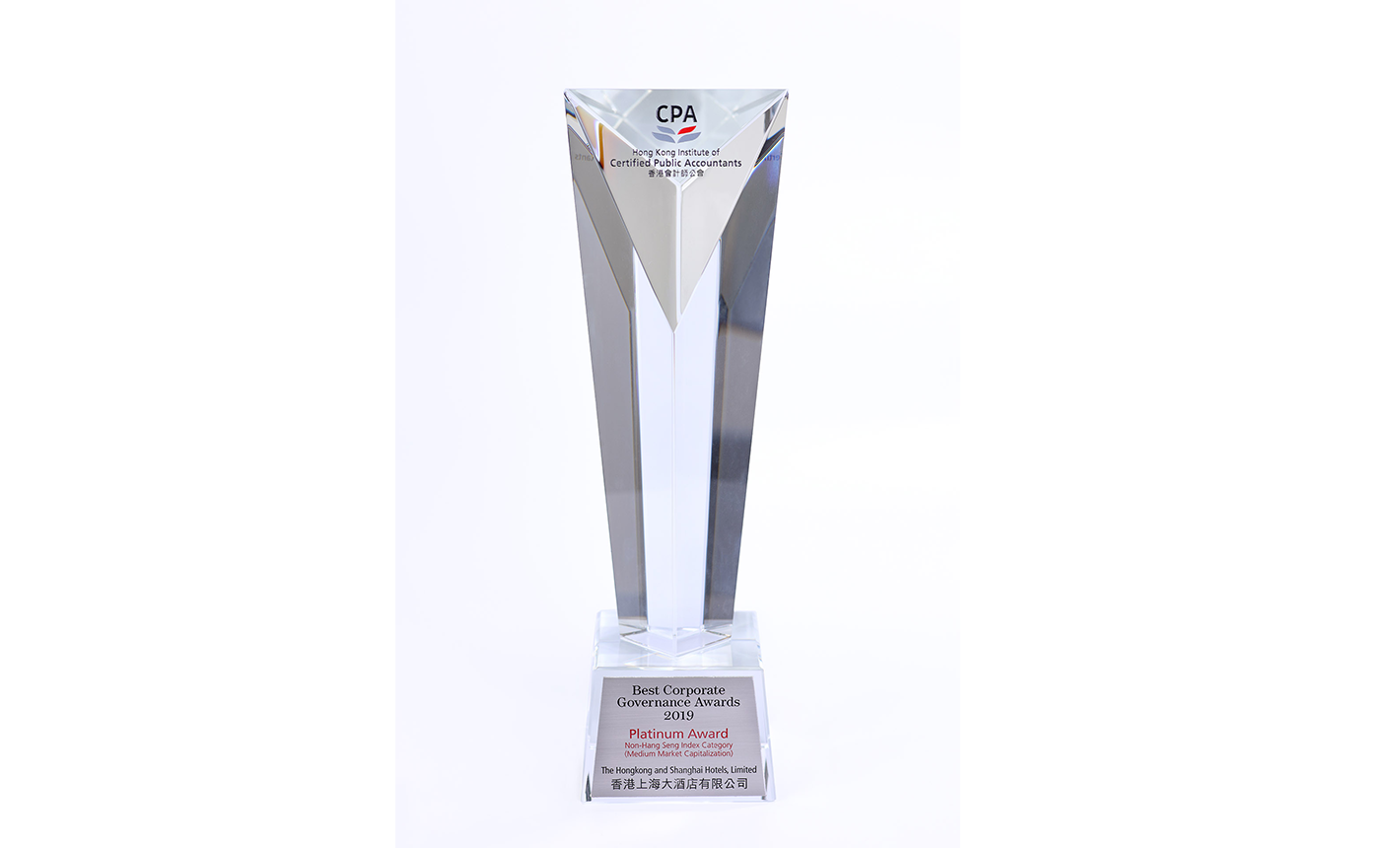 2019 HKICPA Best Corporate Governance Awards - Platinum