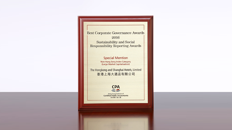 Best Corporate Governance Award