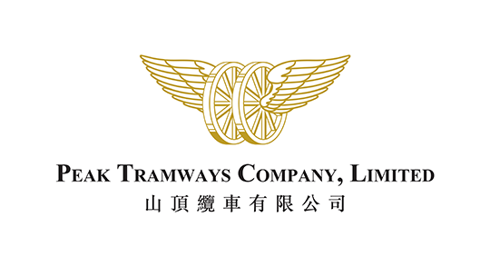 Peak Tramways Company, Limited
