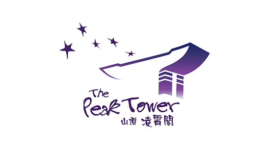 The Peak Tower