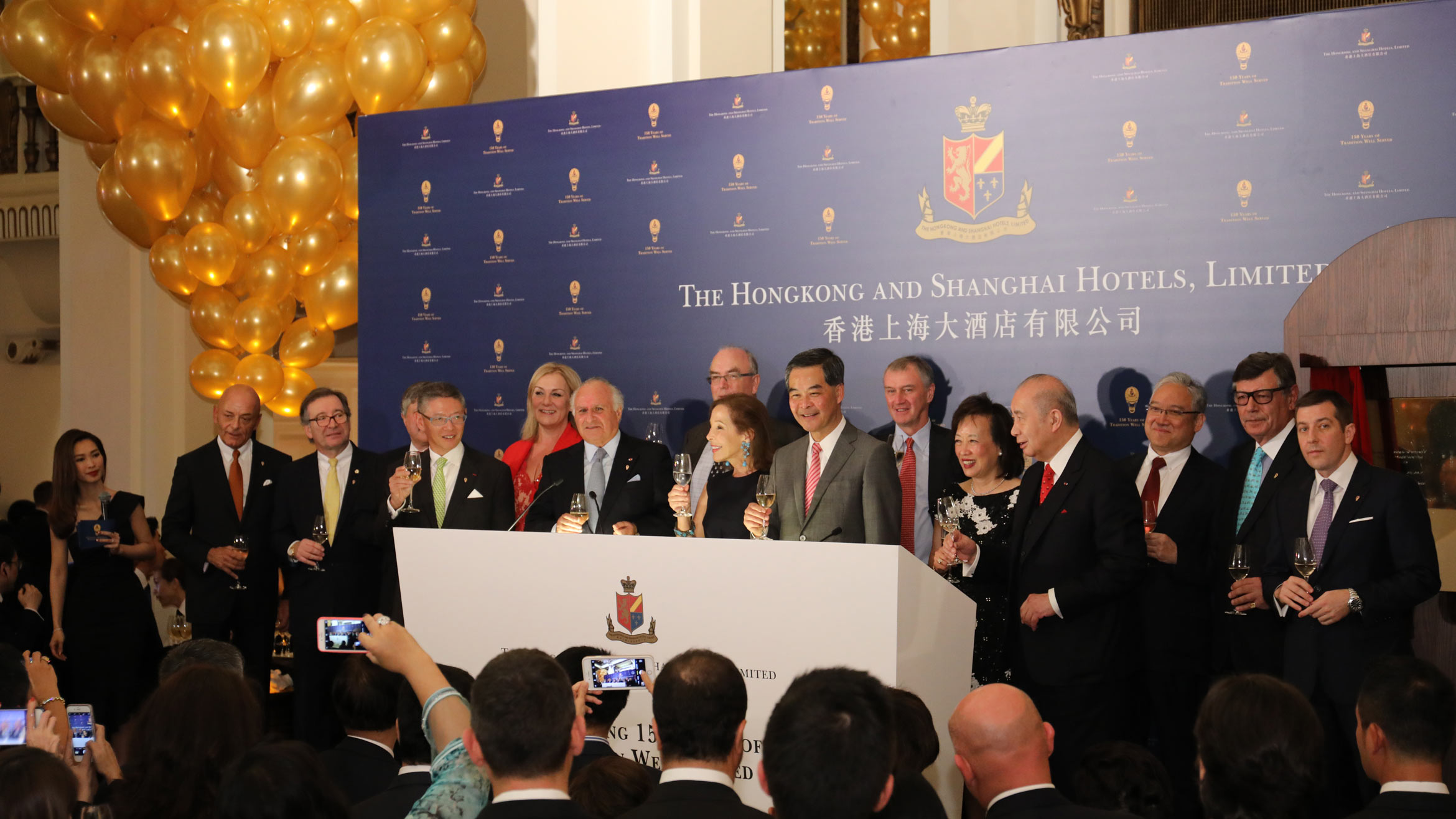 HSH Board of Directors with Hong Kong Chief Executive CY Leung